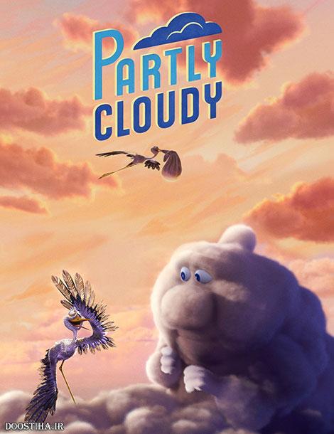 دانلود انیمیشن کوتاه نیمه ابری Partly Cloudy 2009