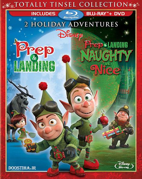 دانلود دوبله فارسی انیمیشن ماجراهای فراز و فرود Prep and Landing 2009