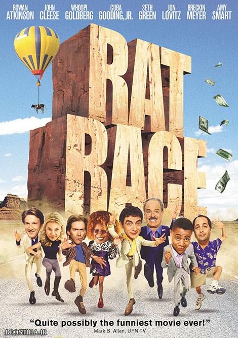 دانلود فیلم رانندگان دیوانه با دوبله فارسی Rat Race 2001