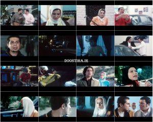 دانلود مستقیم فیلم شاخه گلی برای عروس با لینک رایگان و کیفیت عالی