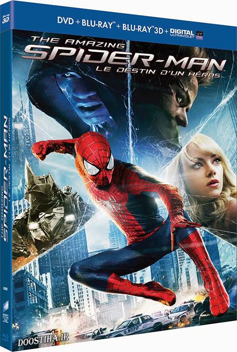 دانلود قسمت اول فیلم مرد عنکبوتی شگفت انگیز The Amazing Spider-Man 2012