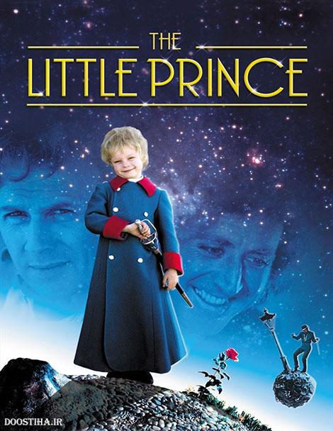 دانلود رایگان فیلم شازده کوچولو با کیفیت خوب The Little Prince 1974