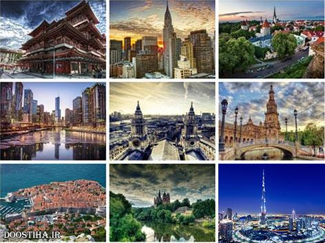 دانلود پوستر با کیفیت از نمایش شهرهای بزرگ جهان Cityscapes Wallapapers