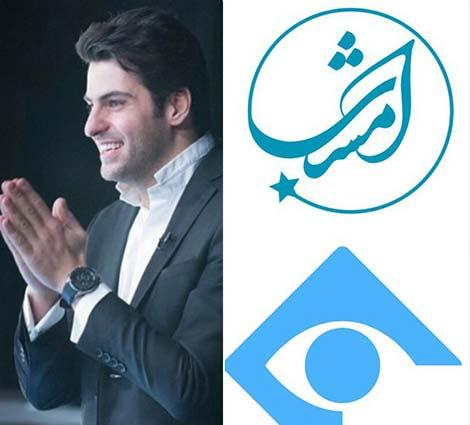دانلود آهنگ تیتراژ برنامه امشب با صدای علی زند وکیلی