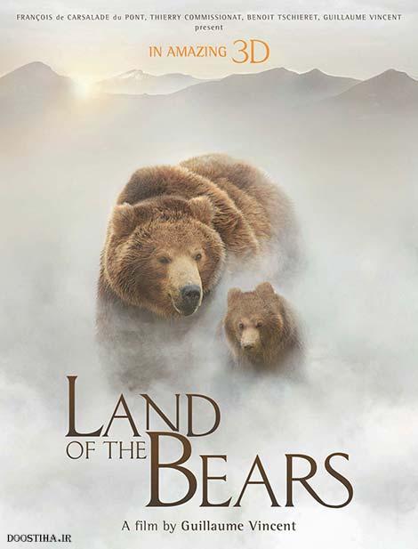 دانلود مستند سرزمین خرس ها Land of the Bears 2014
