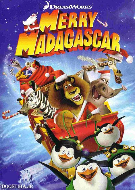 دانلود دوبله فارسی انیمیشن کریسمس در ماداگاسکار Merry Madagascar 2009