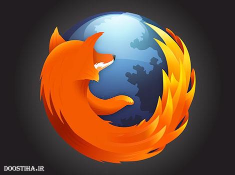 دانلود نسخه جدید مرورگر فایرفاکس Mozilla Firefox 38.0 Final