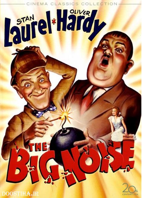 دانلود دوبله فارسی فیلم صدای بلند The Big Noise 1944