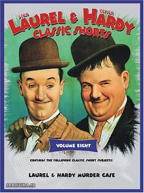 دانلود فیلم لورل و هاردی به نام آدم کش The Laurel-Hardy Murder Case 1930
