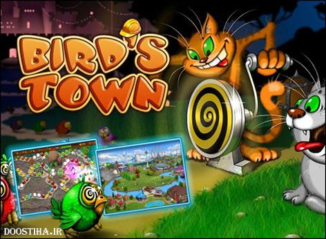 دانلود بازی شهر پرندگان Bird's Town Final