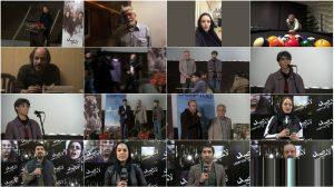 دانلود مراسم جشن اکران فیلم لامپ 100 با کیفیت بالا