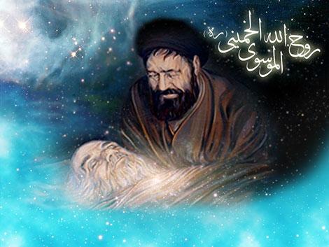 اس ام اس و پیامک تسلیت به مناسبت ارتحال امام خمینی 14 خرداد 1394
