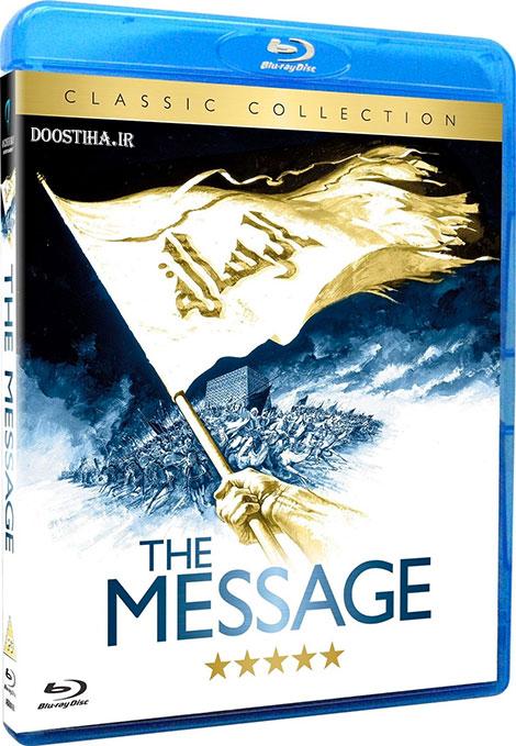 دانلود دوبله فارسی فیلم محمد رسول الله The Message 1977