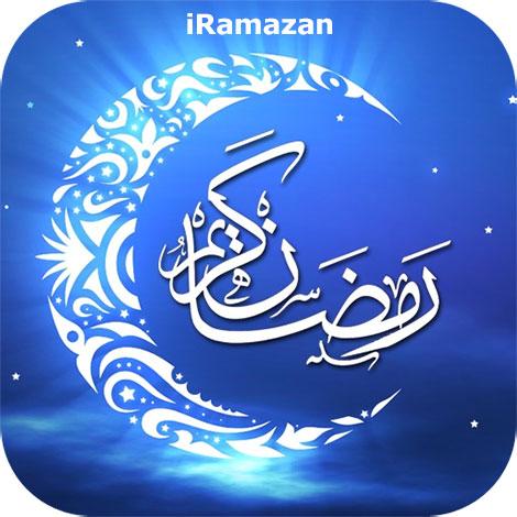 دانلود مجله ویژه ماه مبارک رمضان برای موبایل iRamazan