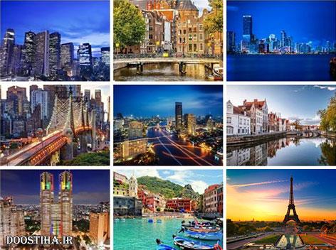 دانلود پوستر نمای شهرها, دانلود والپیپر شهرهای بزرگ جهان, Amazing Cityscapes Wallpapers