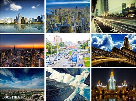 Amazing Cityscapes Wallpapers