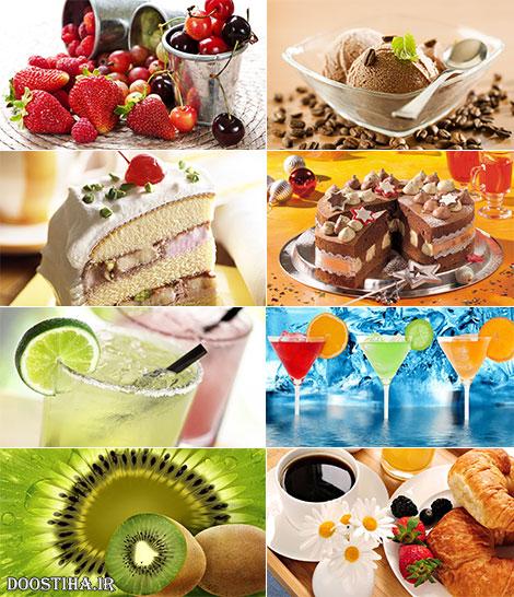 دانلود عکس های والپیپیر از خوراکی ها و غذاهای خوشمزه