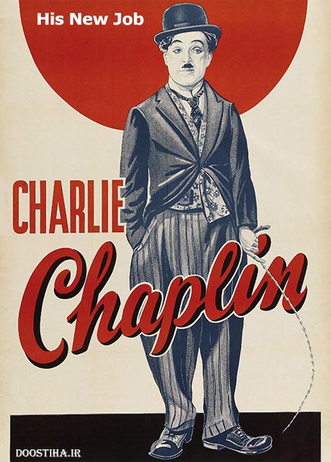 دانلود فیلم کمدی چارلی چاپلین His New Job 1915