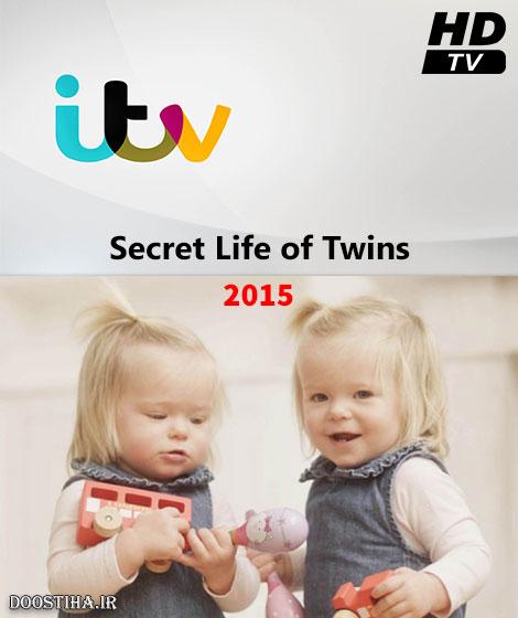 دانلود مستند راز زندگی دوقلوها Secret Life of Twins 2015