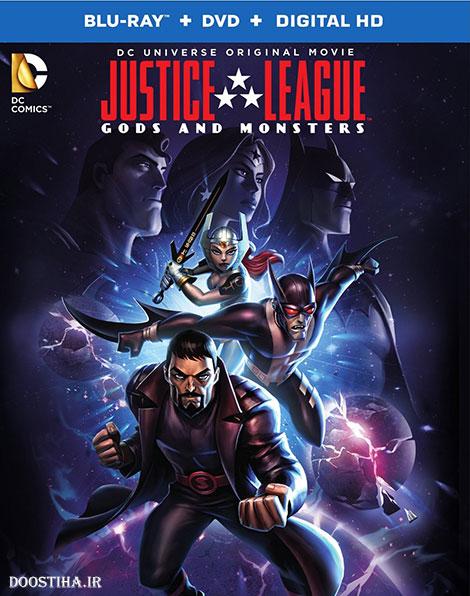 دانلود انیمیشن Justice League: Gods and Monsters 2015