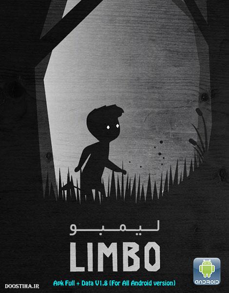 دانلود بازی لیمبو برای اندروید, دانلود بازی معمایی برزخ مخصوص اندروید, Download Limbo for Adnroid