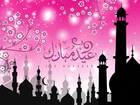 اس ام اس عید فطر, پیامک تبریک عید سعید فطر, جملات و متون زیبای عید فطر
