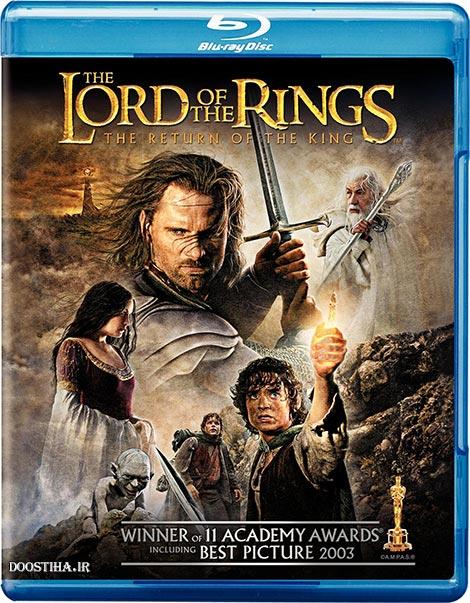 دانلود دوبله فارسی فیلم The Lord of the Rings 2003