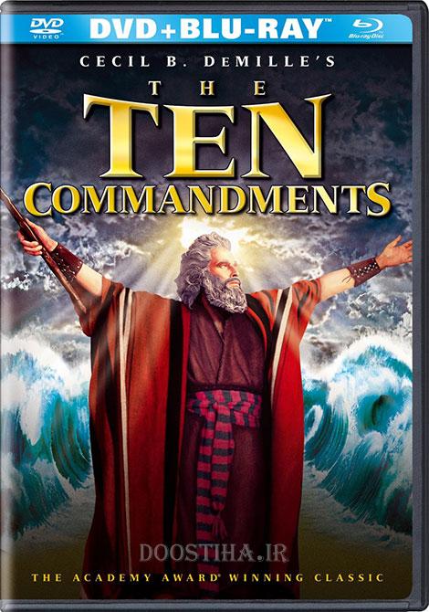 دانلود دوبله فارسی فیلم ده فرمان The Ten Commandments 1956