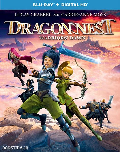 دانلود دوبله فارسی انیمیشن Dragon Nest: Warriors' Dawn 2014