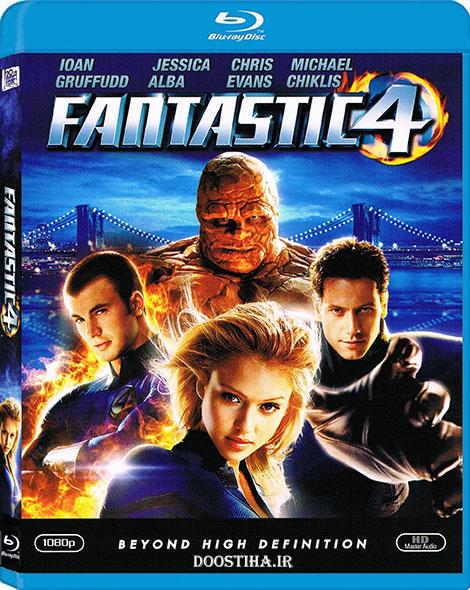 دانلود دوبله فارسی فیلم چهار شگفت انگیز Fantastic Four 2005