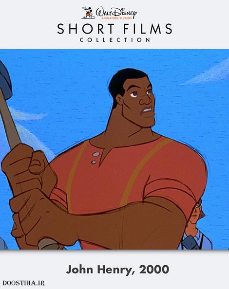 دانلود انیمیشن جان هنری John Henry 2000