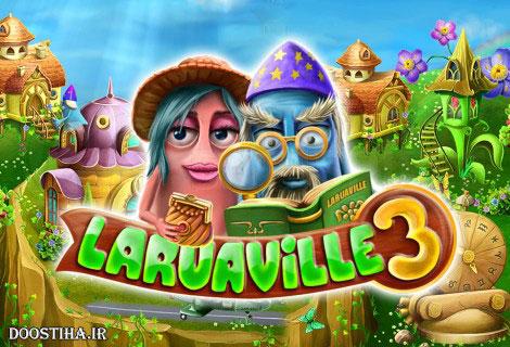 دانلود بازی Laruaville 3