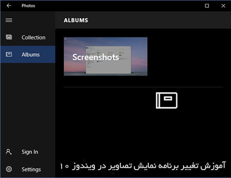 "Restoring ""Windows Photo Viewer"" as Default in Windows 10"