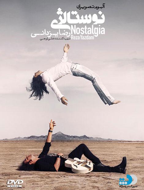 دانلود آلبوم تصویری جدید رضا یزدانی به نام نوستالژی