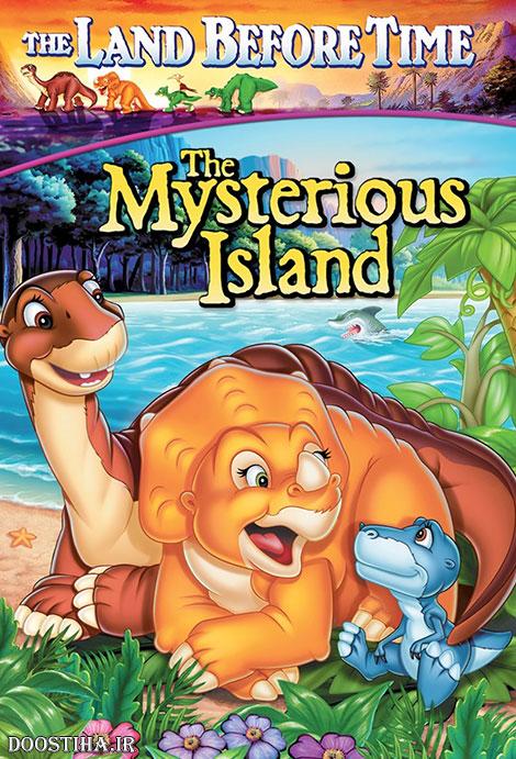 دانلود انیمیشن The Land Before Time V: The Mysterious Island 1997