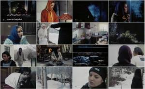 دانلود فیلم زهر عسل, دانلود رایگان فیلم ایرانی, دانلود مستقیم فیلم زهر عسل