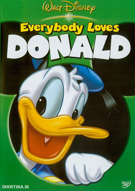 Everybody Loves Donald 2003