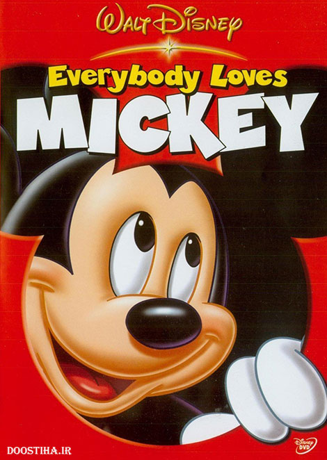 Everybody Loves Mickey 2003