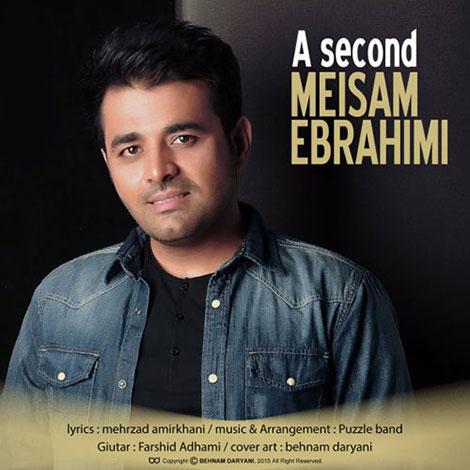دانلود آهنگ جدید میثم ابراهیمی به نام یک ثانیه