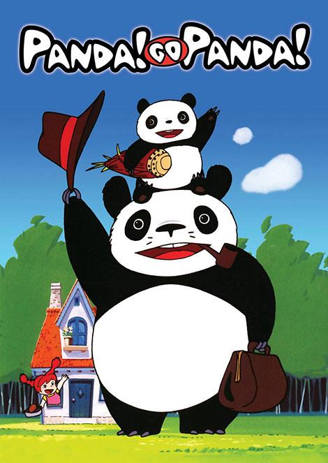 دانلود انیمیشن پاندا کوپاندا Panda! Go Panda! 1972