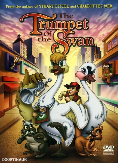 دانلود انیمیشن قوی شیپورچی The Trumpet of the Swan 2001