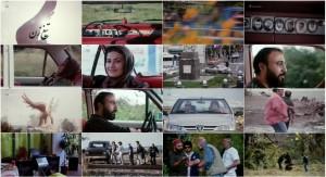 فیلم تیغ زن,دانلود فیلم تیغ زن,دانلود رایگان فیلم تیغ زن,دانلود مستقیم فیلم تیغ زن,دانلود فیلم ایرانی