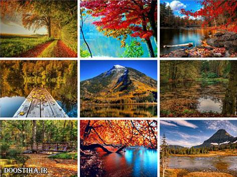 والپیپرهای پاییزی بسیار زیبا Beautiful Autumn Wallpapers