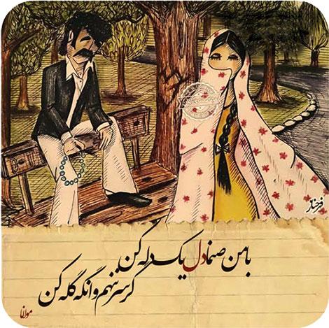 اشعار احساسی,ترانه های زیبا,نقل قول های آموزنده, دل نوشته های عاشقانه,جملات الهام بخش,عکس نوشته های رمانتیک,تصاویر خلاقانه,عکس های فانتزی