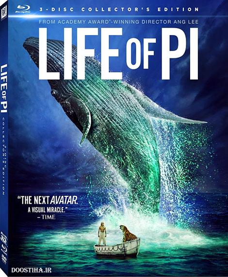 دانلود دوبله فارسی فیلم زنگی پای Life of Pi 2012