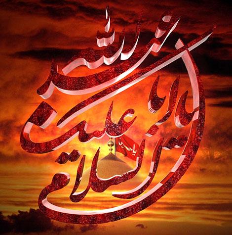 اس ام اس و پیامک های ویژه تسلیت شب عاشورای حسینی 2 آبان 1394