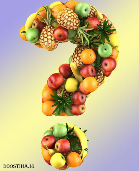 مجموعه دانستنی های جالب درباره انواع میوه ها و مرکبات