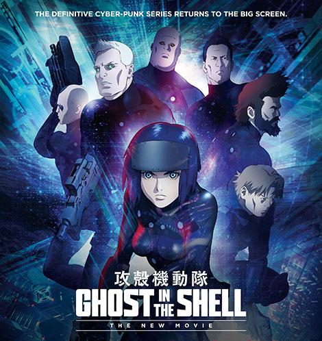 دانلود انیمیشن Ghost in the Shell: The New Movie 2015