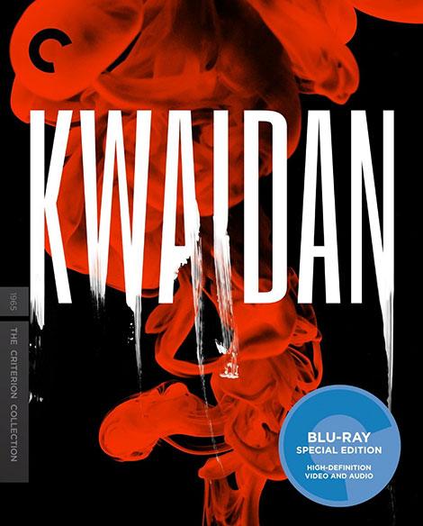 دانلود دوبله فارسی فیلم کوایدان Kwaidan 1964