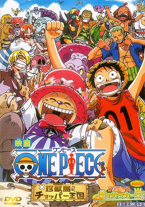 One Piece: Chopper Kingdom of Strange Animal Island 2002